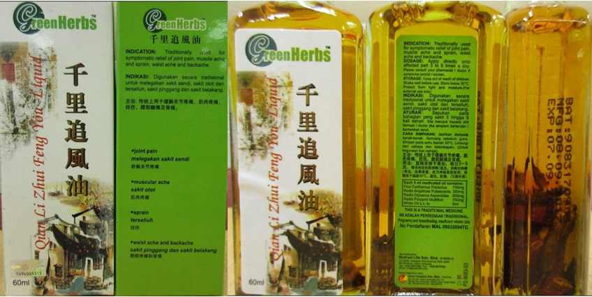 Qian-Li-Zhui-Feng-You--Liquid-Greenherbs