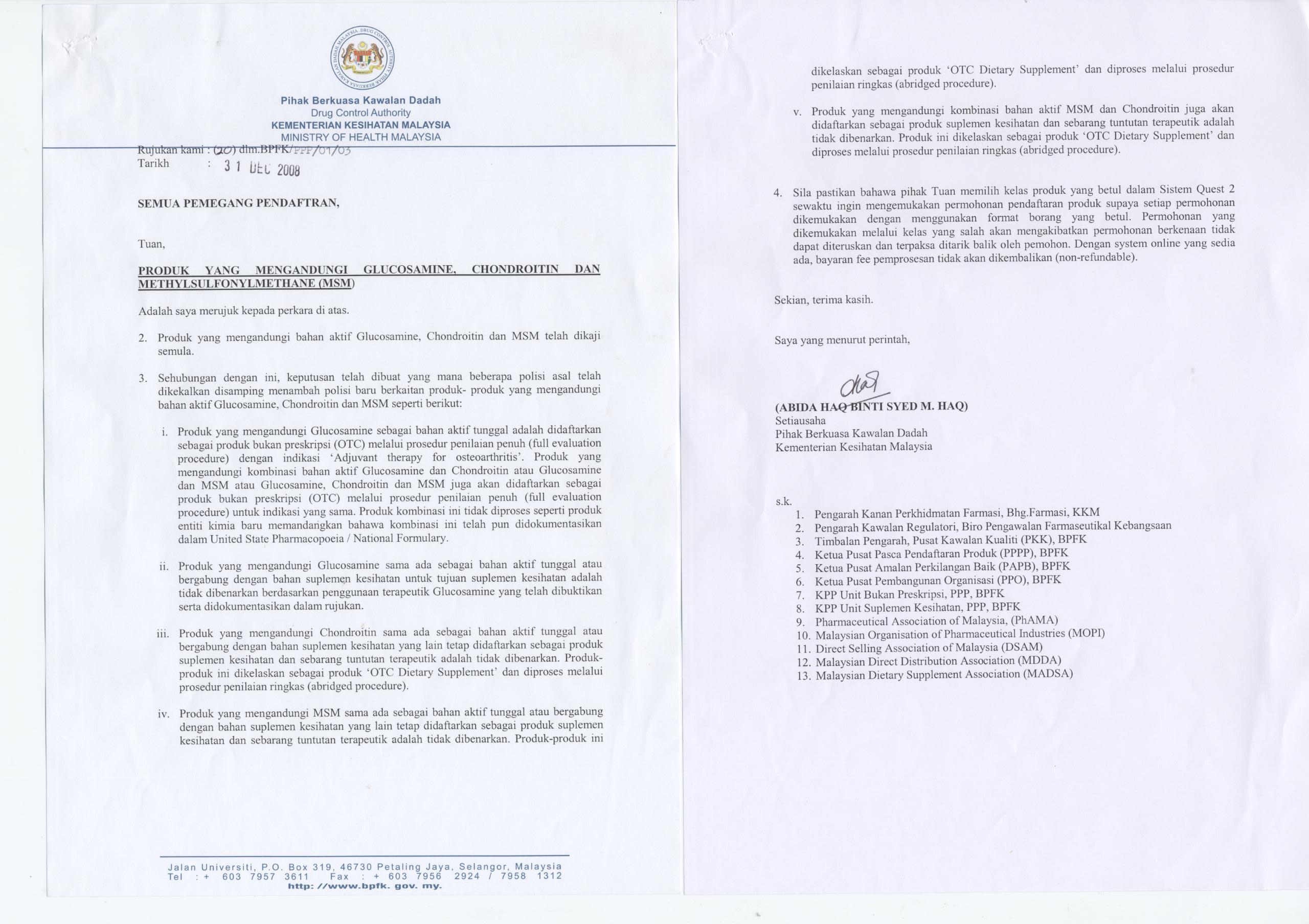 DRUG REGISTRATION GUIDANCE DOCUMENT DRGD