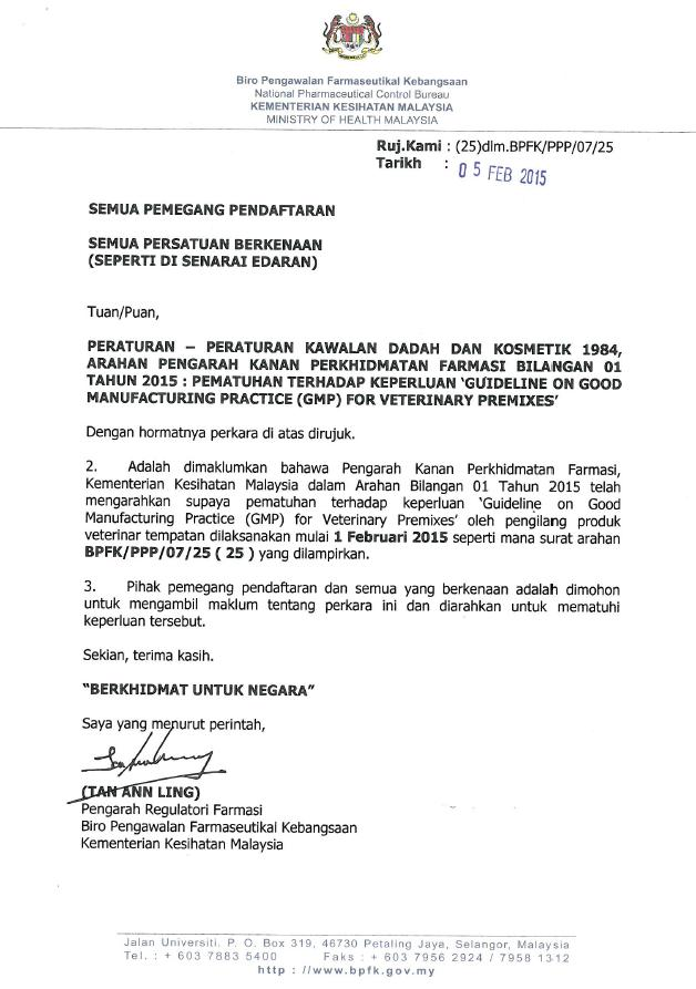 Pekeliling Direktif Guideline on GMP for Veterinary Premixes January 2015