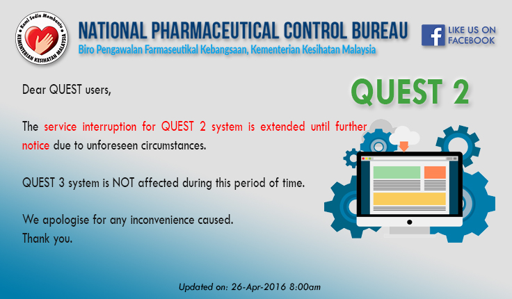 Q2 Service Interruption