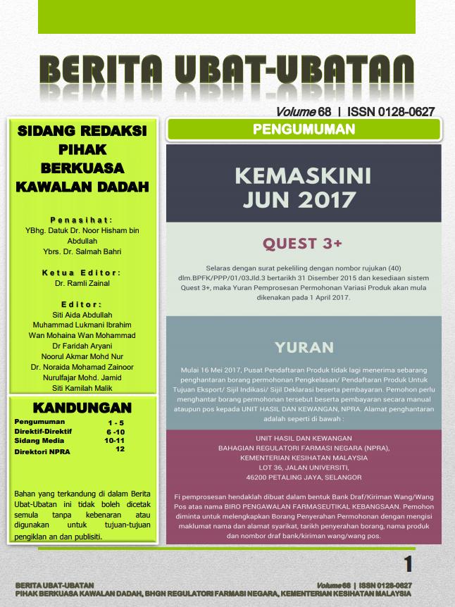 npra laman utama